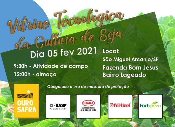 Vitrine-Tecnologica-SMA-e1612199013440.jpg
